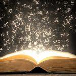 ВАЖНО! Синонимен речник